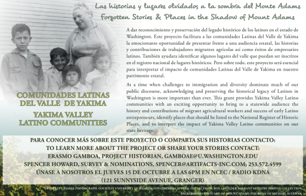 Event Poster for Gamboa's Project