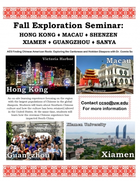 Fall Exploration Seminar
