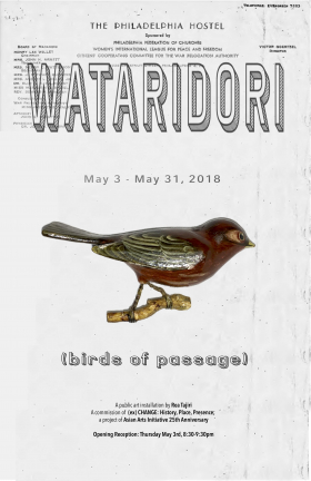 Cover of a brochure for an art installation titled Wataridori, featuring a carved bird pin